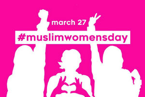 Colorlines screenshot of #MuslimWomensDay image from MuslimGirl.com, taken on March 27, 2017.