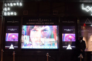 "Lights of Soho set up for the ""Ghost in The Shell"" London Gala Screening After Party on March 23, 2017, in London, United Kingdom."
