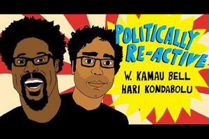 Animated versions of W. Kamau Bell and Hari Kondabolu in front of yellow and red background