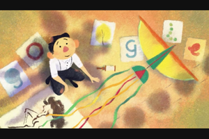 "Tyrus Wong. Illustration of Asian child smiling in white shirt and black pants on brown floor near multicolored letters spelling ""google"" and white paper with multicolored illustrations"